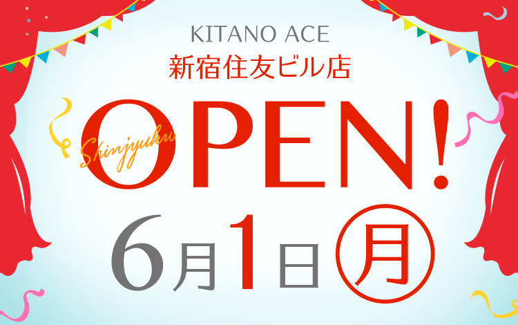 KITANO ACE 新宿住友ビル店