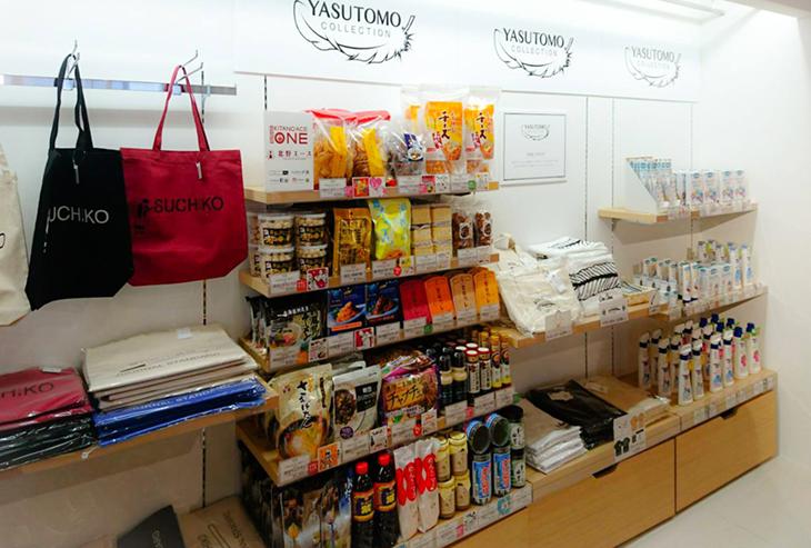 4月18日(水)オープン「よしもとエンタメショップ大阪国際空港店」に北野エースの商品登場!!