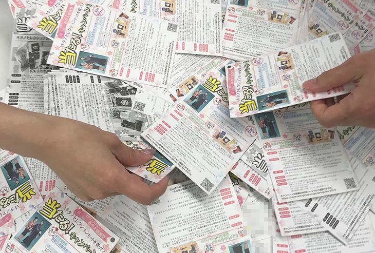 「春の大感謝祭 キタノセレクションセットを買って当たる!キャンペーン」抽選を行いました!