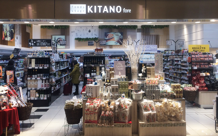 foods stage KITANO fore エキュート大宮店