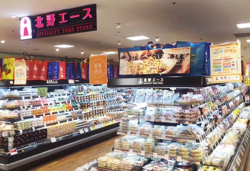 北野エース まるい食遊館国分寺店