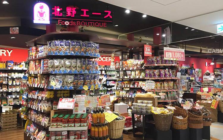 北野エース フーズブティック マルイ上野店