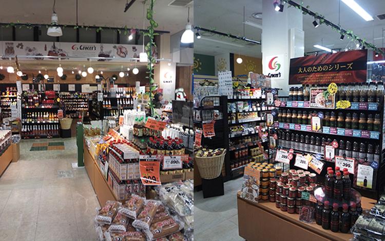 Grocers 秋田店