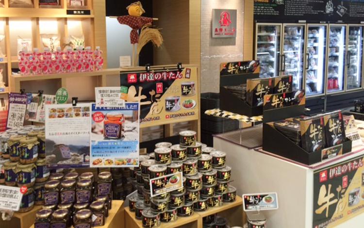 北野エース 仙台三越店
