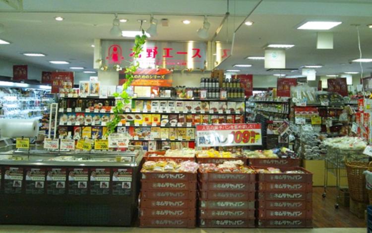 北野エース シャポー小岩店