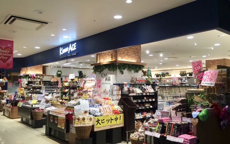 KITANO ACE ラゾーナ川崎店