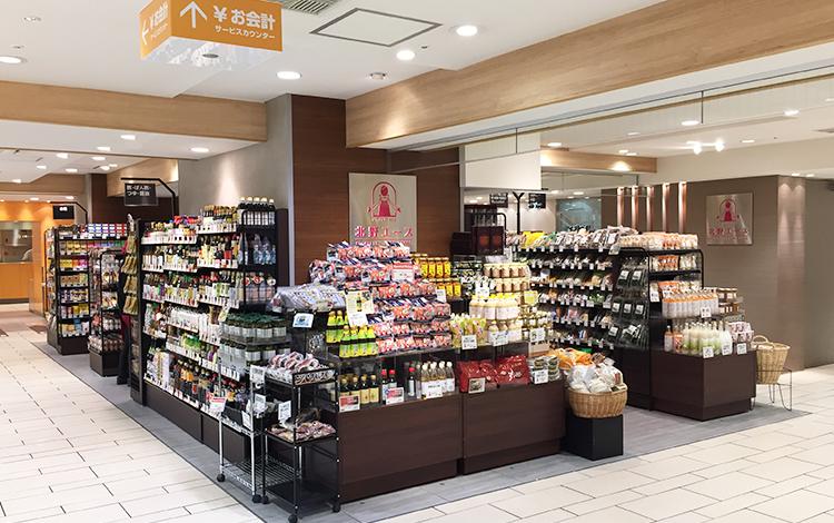 北野エース 丸井今井札幌本店