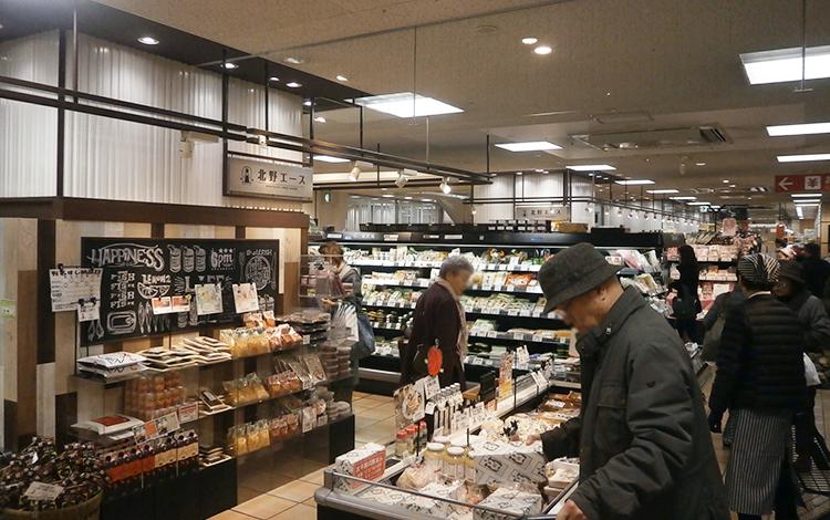 北野エース 福岡三越店