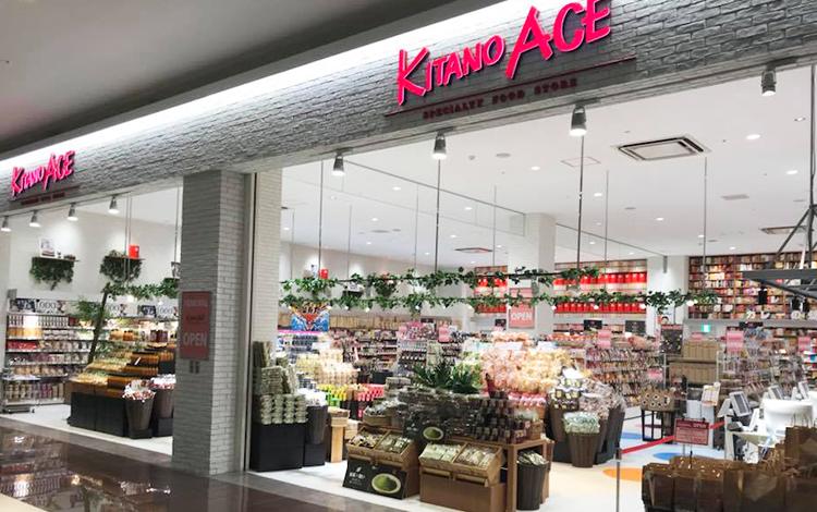 KITANO ACE 上小田井店
