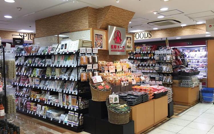 北野エース 松屋浅草店