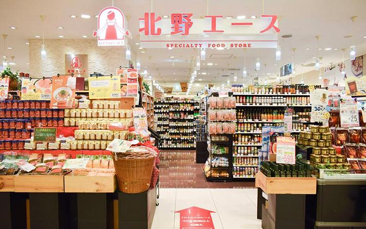北野エース 東京スカイツリータウンソラマチ店
