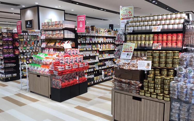 北野エース 東急百貨店 たまプラーザ店