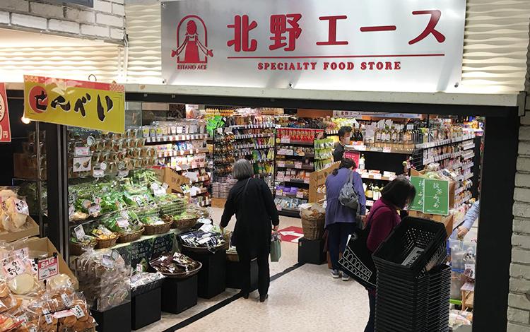 北野エース 近鉄パッセ店