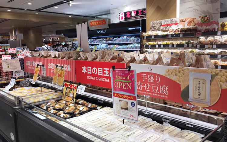 北野エース 仙台エスパル店