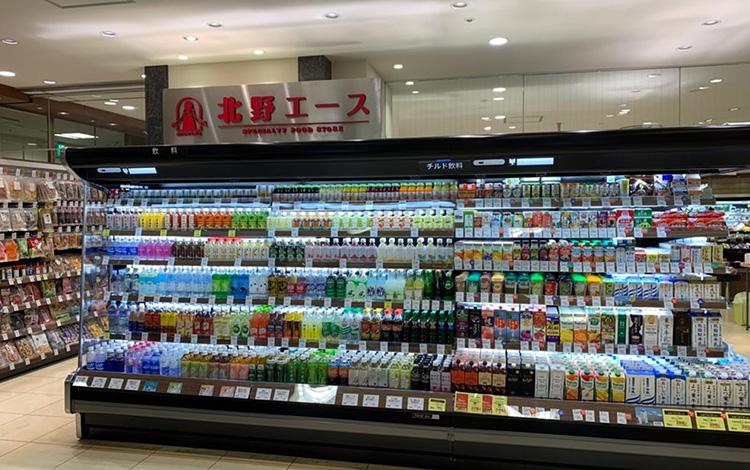 北野エース 東武宇都宮店