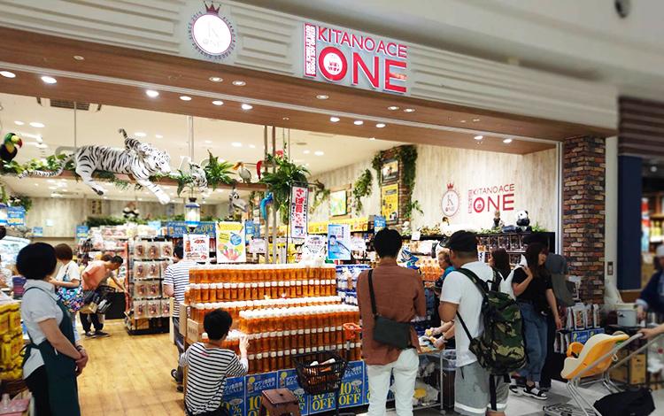 KITANO ACE ONE ららぽーとEXPOCITY店