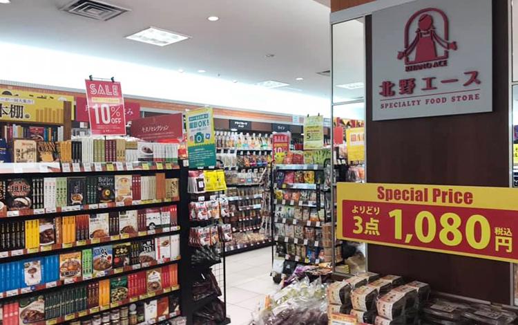 北野エース グランデュオ蒲田東館店