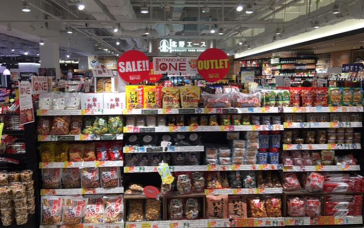 北野エース 枚方T-SITE店