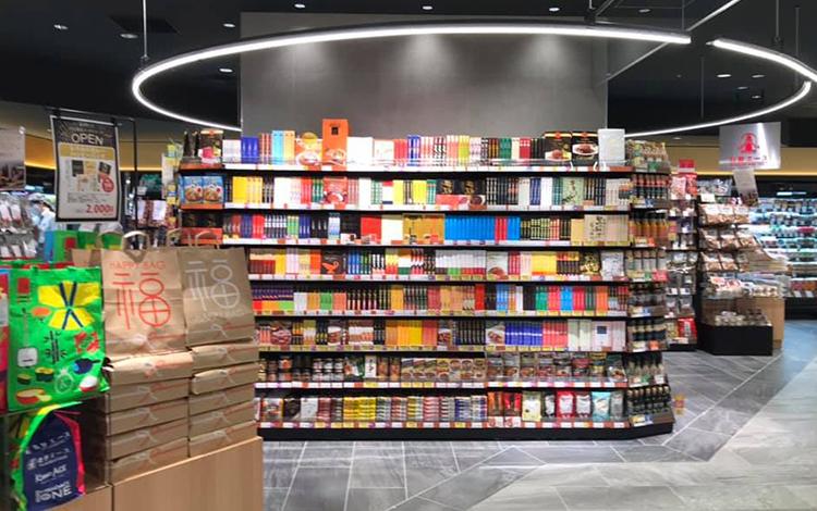 北野エース 渋谷 東急フードショー店