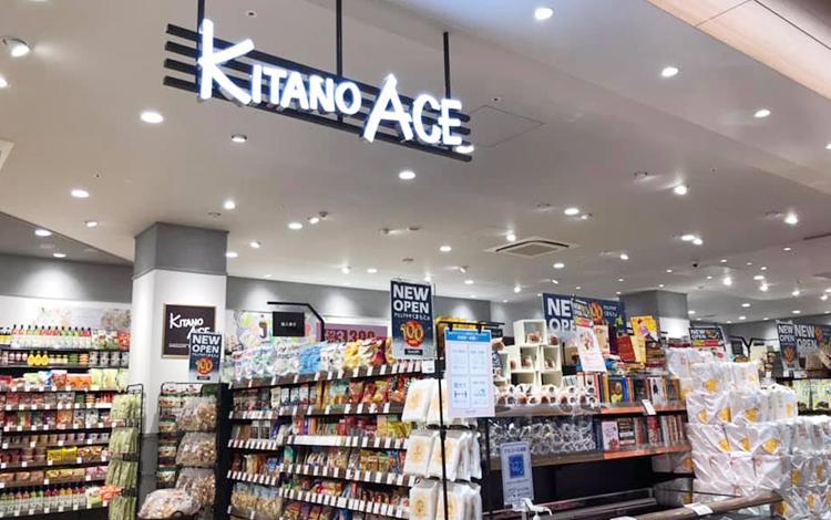 KITANO ACE アミュプラザくまもと店