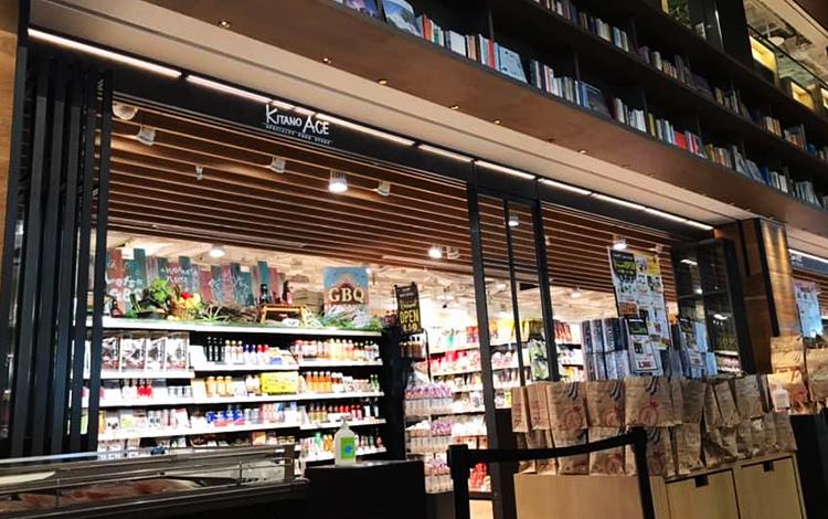 KITANO ACE 枚方T-SITE店