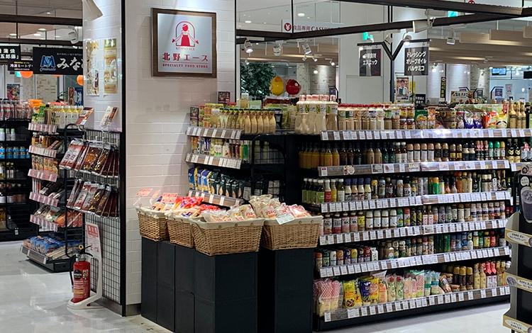 北野エース MOMOテラス店