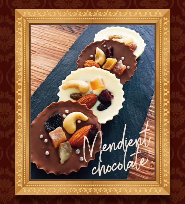 マンディアンチョコレート